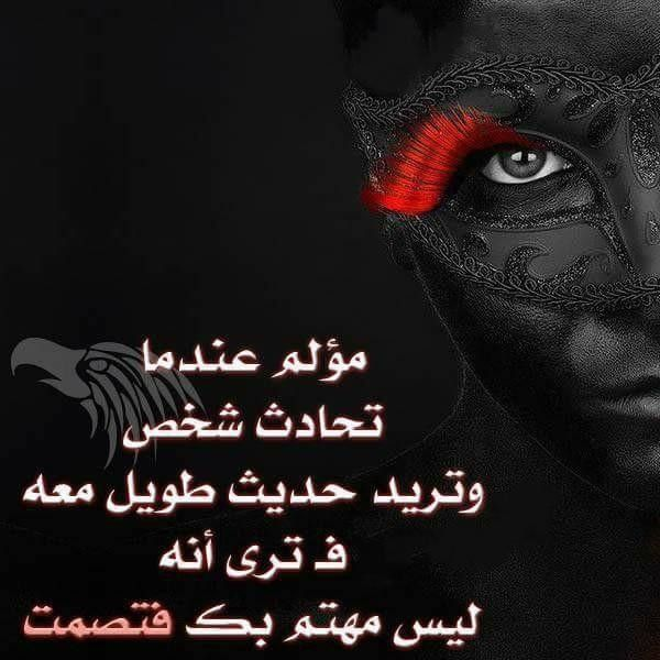 Pin By Lyan Hitham On Arabic Quotes Arabic Quotes Lalic Quotes