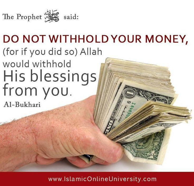 a note on money and islam Islamic dream interpretation for money notes find the muslim meaning & explanations about money notes on myislamicdreamscom.