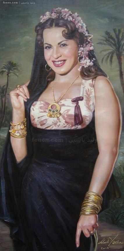 egyptian star Hend Rostom