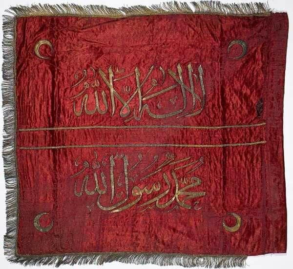 Osmanlı Alay sancağı (Kelime-i Tevhid işlemeli)