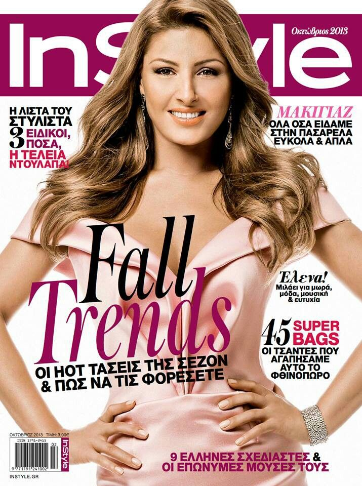 Instyle, October 2013