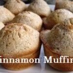 cinnamon muffins/ cinnamon muffin recipe/ recipe for cinnamon muffins