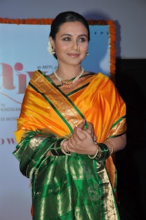 """Rani Mukherjee at The Launch of First Look of Movie """"Aiyyaa"""" 