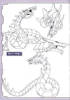 Cyber Dragon Outline Yu Gi Oh Gx Yugioh Collection