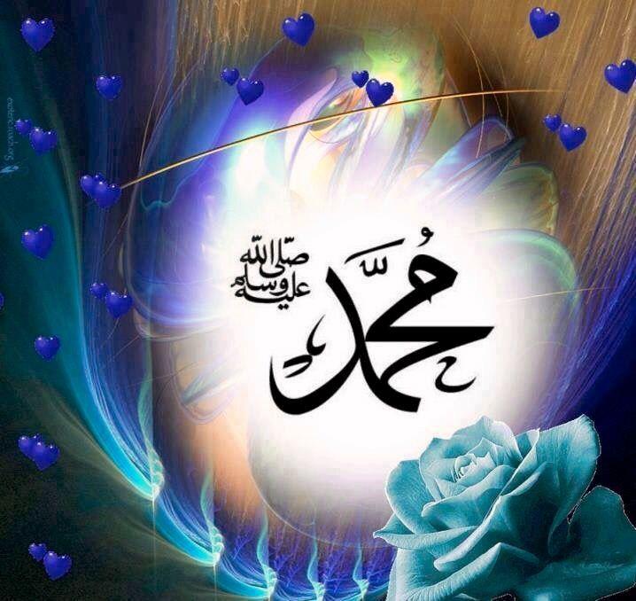 DesertRose:::اللهم صل وسلم وبارك على سيدنا محمد:::