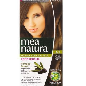 Mea Natura Βαφή Χωρίς Αμμωνία Νο 6.1 Ξανθό Σκούρο Σαντρέ Μόνιμη βαφή μαλλιών χωρίς αμμωνία σε κιτ με καινοτομικό Activ-IN . Καλύπτει τέλεια τα λευκά μαλλιά και χαρίζει ένταση και λάμψη στο χρώμα που διαρκεί. Η συσκευασία περιλαμβάνει: • 1 σωληνάριο βαφής MEA NATURA 60ml • 1 απλικατέρ με γαλάκτωμα ενεργοποίησης 60ml • 1 φακελάκι σαμπουάν σταθεροποίησης χρώματος 20ml • 1 φιαλίδιο Activ-IN 10ml • 1 ζευγάρι γάντια. Δεν περιέχει οινόπνευμα & parabens. Δερματολογικά ελεγμένη. Τιμή €5.90
