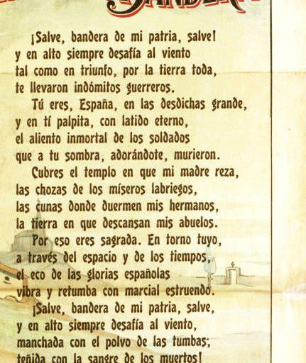 Viva España: himno a la bandera :: Cartells del Pavelló de la República (Universitat de Barcelona)