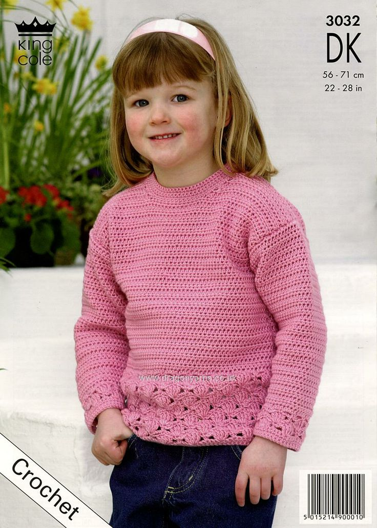 Pin by Next Level Knitting on Crochet Cable sweater