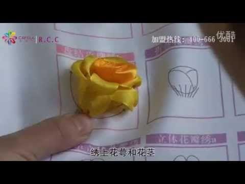 リボン刺繍つくり方講座31/41【F薔薇繍b】ケイトリリアン刺繍館 - YouTube