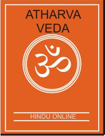 Quotes from the Atharva Veda
