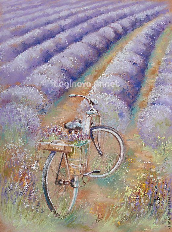 Купить Прованс - нежная картина, картина пастелью, нежная пастель, лаванда, прованс, велосипед