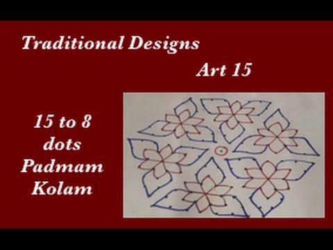 Dots Rangoli Art 15 - 15 to 8 interlaced dots - Muggu - padmam Kolam des...
