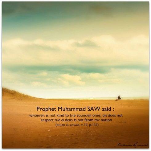 prophet mohammad, islam, wisdom, respect, love, kindness