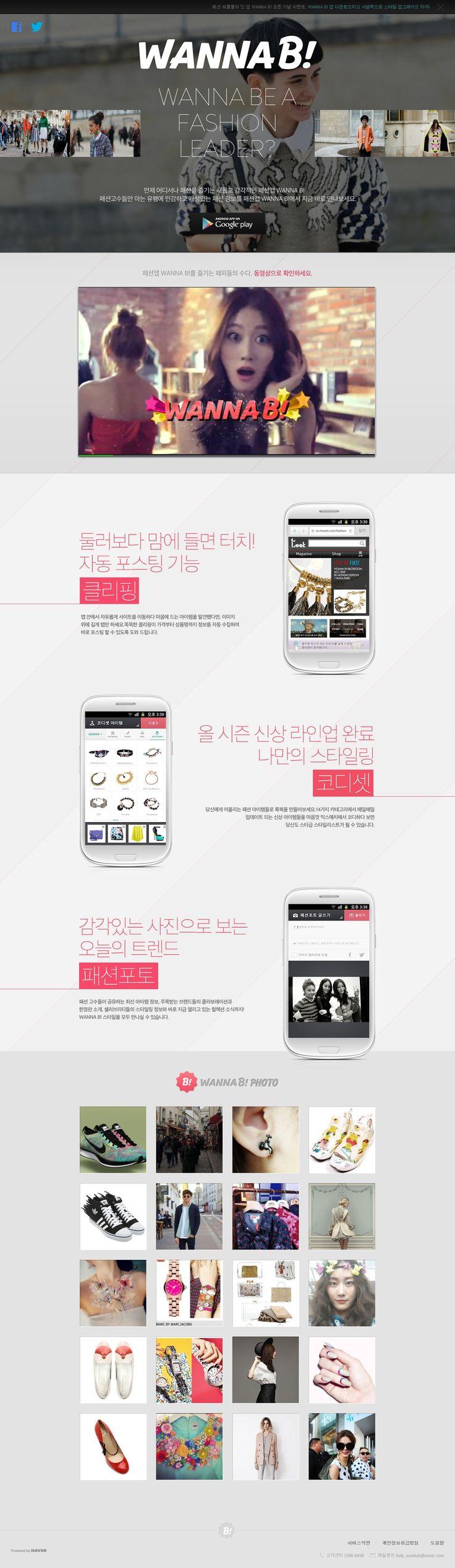 DCafeIn Website - Wanna B!
