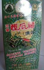 Sanjin Watermelon Frost | Best Chinese Medcines. This is a fragrant powder that's used to treat mouth sores and canker sores, as well as nasal congestion.   It is used in treating sore and/or swollen throat, hoarse voice, and ulcers of the mouth, tongue and gums. Applicable in acute and chronic pharyngitis, tonsillitis, inflammation of the oral cavity, and painful and swollen gums.