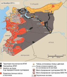 Russian military intervention in the Syrian Civil War - Wikipedia, the free encyclopedia