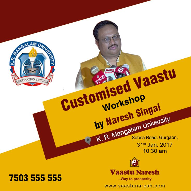 Customised Vaastu #Workshop at K.R. Mangalam University by Naresh Singal.  Learn #CustomisedVaastu with the concept of Date of Birth.  Enroll now for 2 Days Customised Vaastu Workshop.  For any Query pls contact 7503 555 555  Announcing 2 days in #Delhi #Mumbai #kolkata #CustomizeVaastu #Workshop.  #Workshop.  #VaastuCourse  #LearnVaastu  #LearnProfessional  #Vaastu #BecomeVaastuConsultant  #AdvanceVaastuCourse #IndustrialVaastuCourse #CommercialVaastuCourse #VastuForMoney #VaastuForHealth…