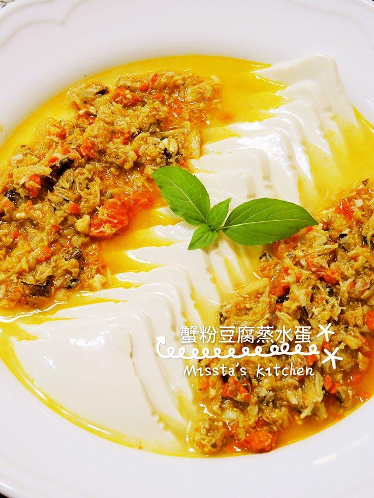 Missta's Kitchen: 一年一度的大閘蟹約會~蟹粉豆腐蒸水蛋