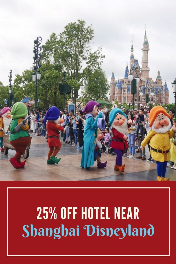 Forced To Wear Dresses At Disneyland Stories - 25 off hotel near shanghai disneyland