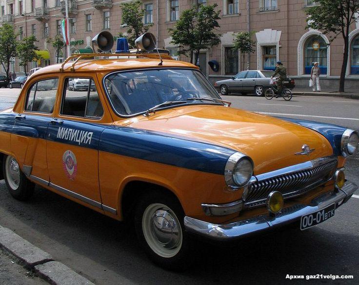 gaz 21 volkspolizei | Волга на службе полиции европейских ...