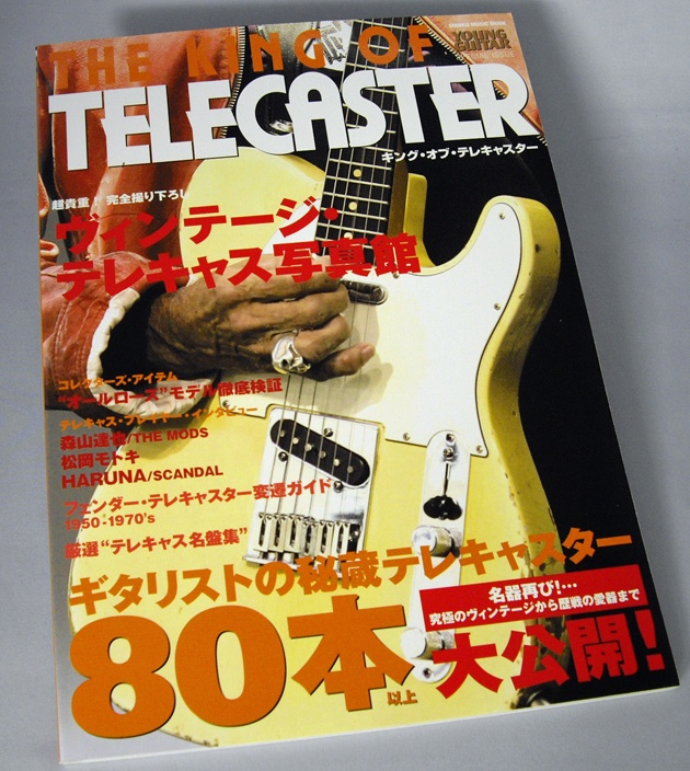The King of Telecaster