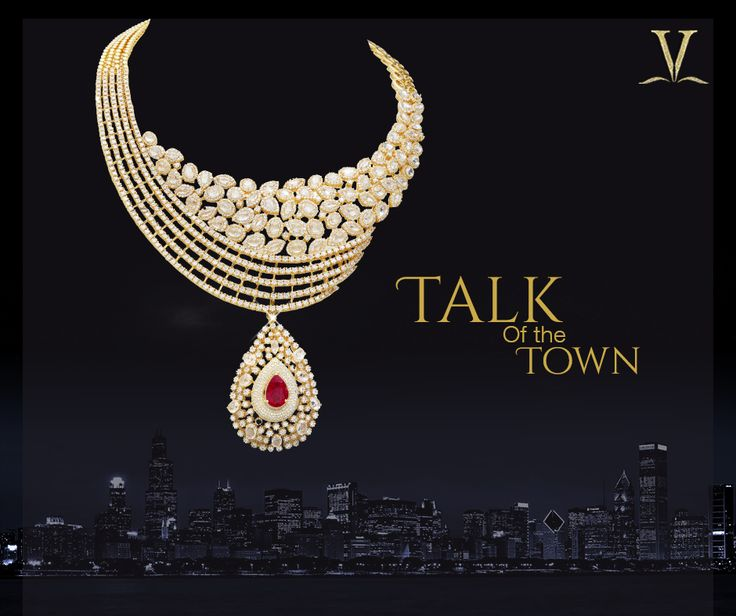 Add sparkle to every crowd with this profound and exquisite ruby necklace. #TalkOfTheTown