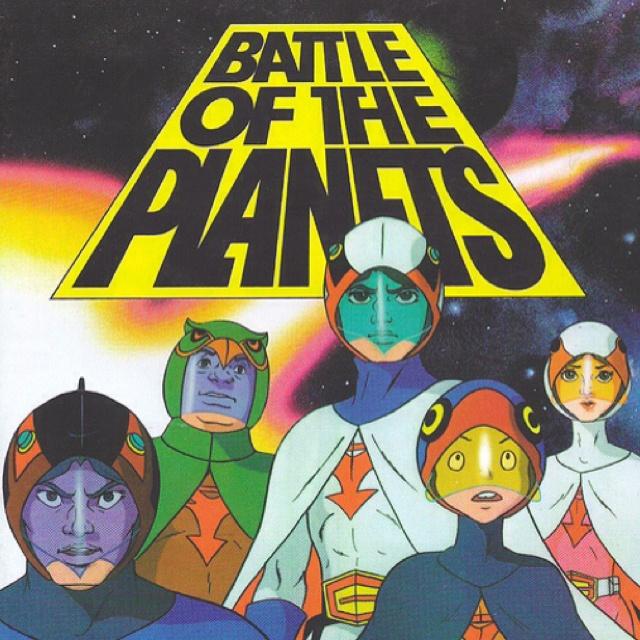 battle of the planets lunch box - photo #43
