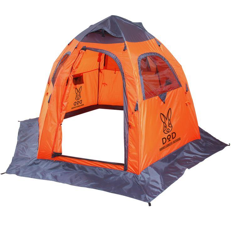 DOPPELGANGER OUTDOOR (ドッペルギャンガーアウトドア) 略してDOD。  約15秒の簡単設営!ワカサギ釣りに最適なワンタッチフィッシングテント。3人用サイズ。   #キャンプ #アウトドア #テント #タープ #チェア #テーブル #ランタン #寝袋 #グランピング #DIY #BBQ #DOD #ドッペルギャンガー