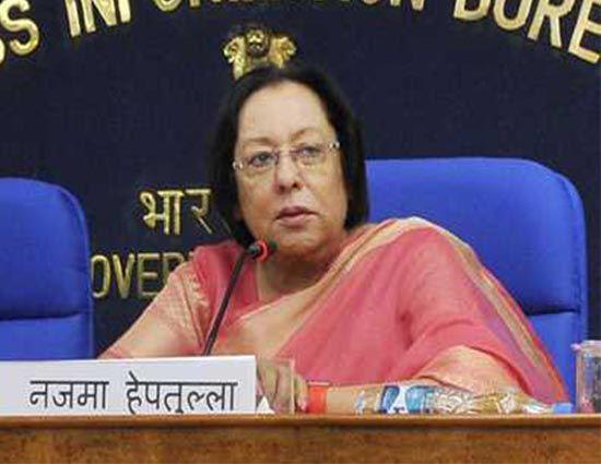 नयी दिल्ली, केन्द्रीय अल्पसंख्यक मामलों की मंत्री नजमा हेपतुल्ला ने आज कहा कि उन्हें योग के दौरान ओम् शब्द के उच्चारण पर कोई एतराज नह�