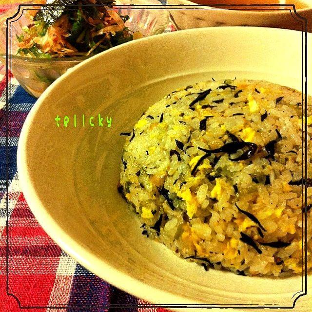 今日の晩ごはんψ(`∇´)ψ  ☆ひじきチャーハン ☆水菜と豆腐と茗荷の和風サラダ ☆味噌汁  ともちゃん♡ 美味しかったです(^-^)/ 旦那さまも、新しい感じのチャーハンでいいねと言ってました~♪ いつも♡ありがとうございます♡ - 130件のもぐもぐ - macaronT♡ともちゃんのひじきチャーハン♪ by tellcky