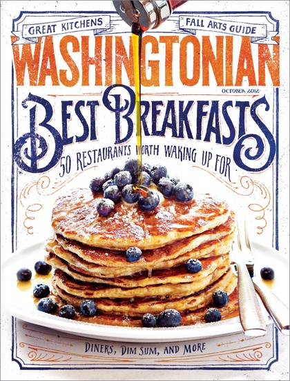 This is both a really beautiful magazine cover and a beautiful depiction of pancakes so, you know...