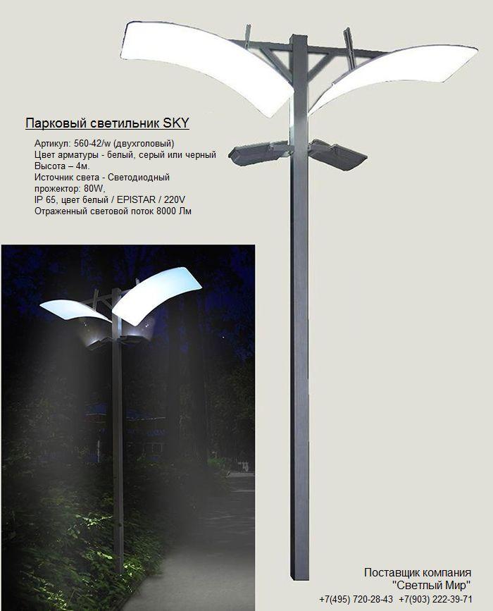 Садовые светильники и фонари варианты уличного освещения