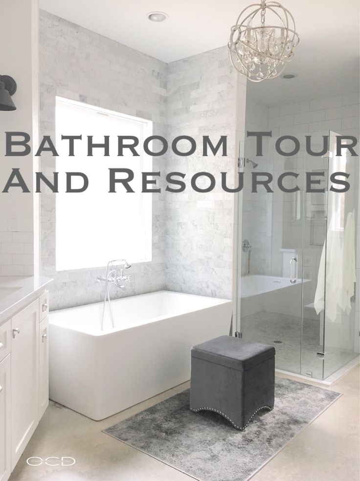 Bathroom Tour and Resources 258 best Jacuzzi