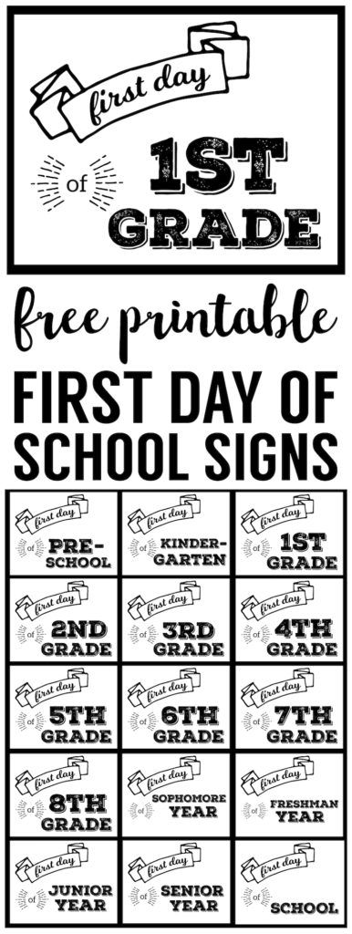 Free Printable First Day of School Signs. Back to school pictures for the first day of preschool, kindergarten, first grade through high school and college.