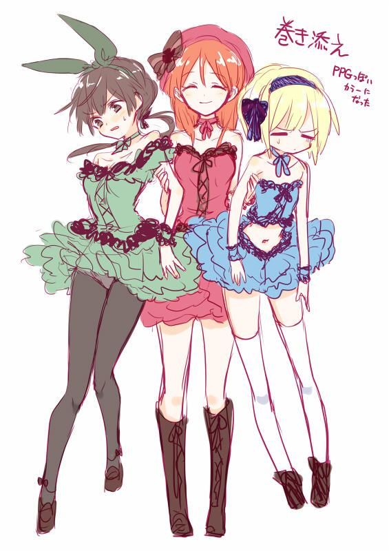 PowerPuff Girls #Cartoon