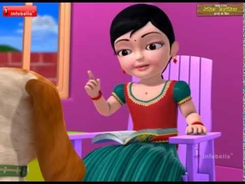Do Billiyan Aur EK Bandar   Kilkariyan   Hindi Stories for Kids   Bedtime Children Stories   Kahani - YouTube