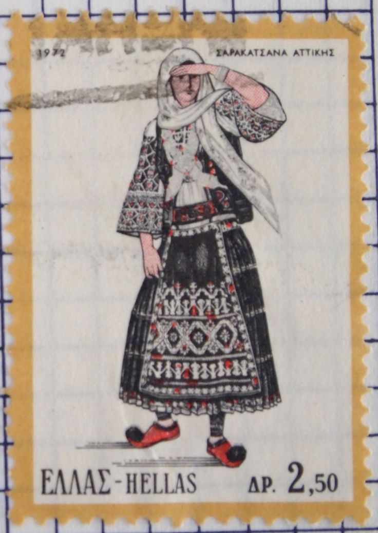1970s Greek stamps depicting regional costumes.