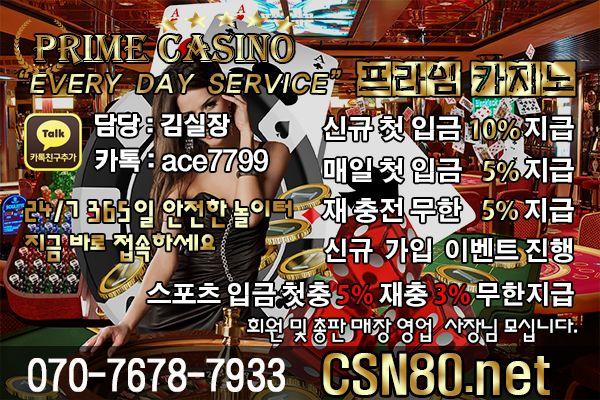 프라임카지노→≫? csn80 .com ?≪←카지노놀이터주소∽생방송카지노↗프라임카지노→≫? csn80 .com ?≪←카지노놀이터주소∽생방송카지노↗프라임카지노→≫? csn80 .com ?≪←카지노놀이터주소∽생방송카지노↗프라임카지노→≫? csn80 .com ?≪←카지노놀이터주소∽생방송카지노↗프라임카지노→≫? csn80 .com ?≪←카지노놀이터주소∽생방송카지노↗