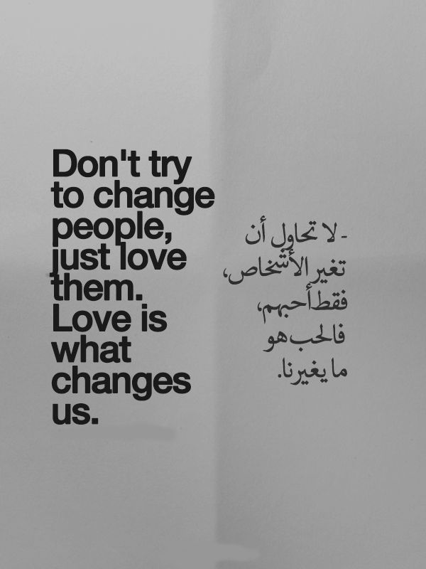 25 best arabic love quotes on pinterest arabic proverb