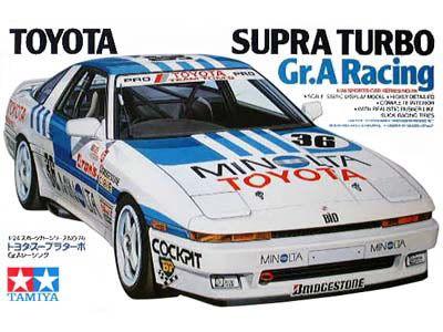 Boxart Toyota Supra Turbo Gr. A Racing 24076 Tamiya