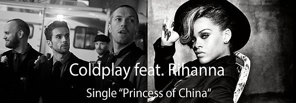 #Coldplay & #Rihanna - Princess Of China. The News Video is now Online