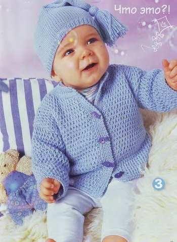 Вязанный детский костюм для девочек для годика
