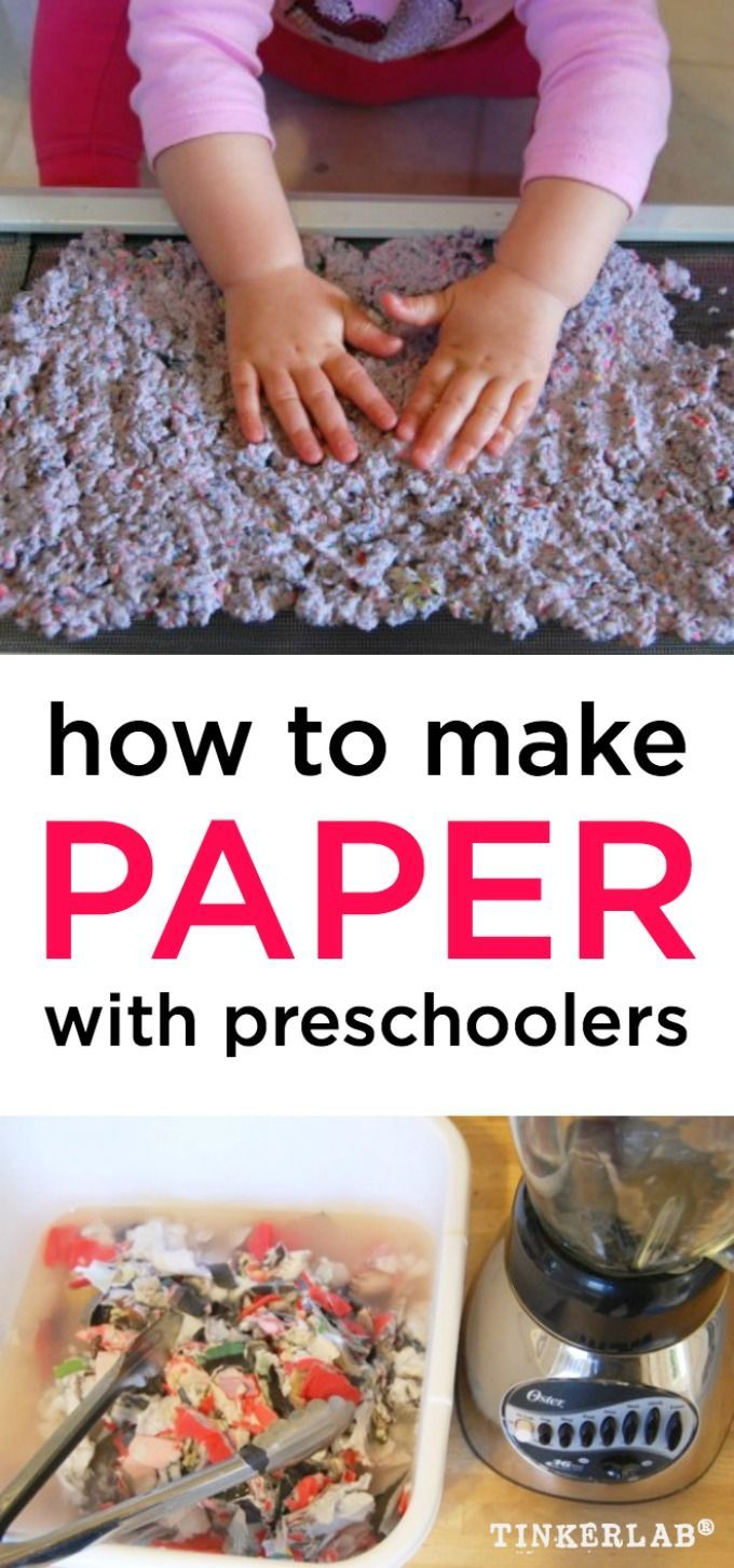 If you want to know how to make paper with preschoolers, this easy 8-step tutorial shows how to do it with paper scraps, a blender, and a window screen.