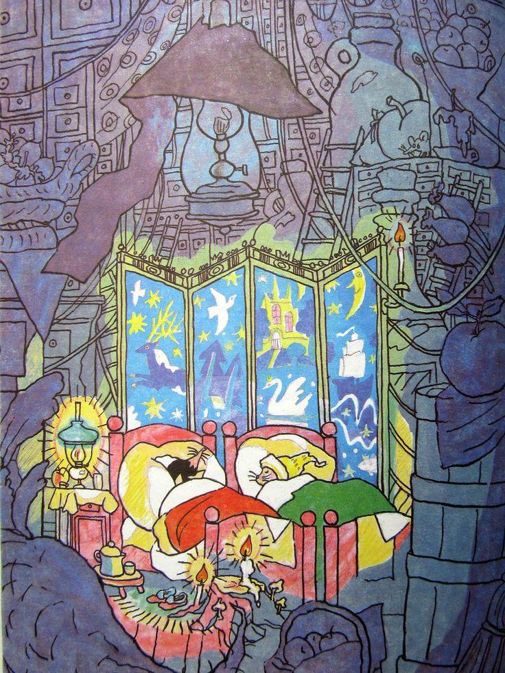 """Кеннет Грэм """"Ветер в ивах"""" Изд. """"Евразийский регион"""" 1993 год. Художник Сергей Денисов"""
