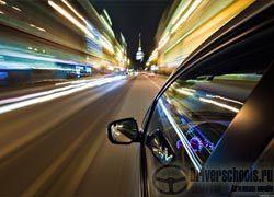 Вождение ночью (темное время суток)