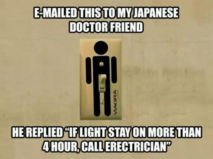 call electrician
