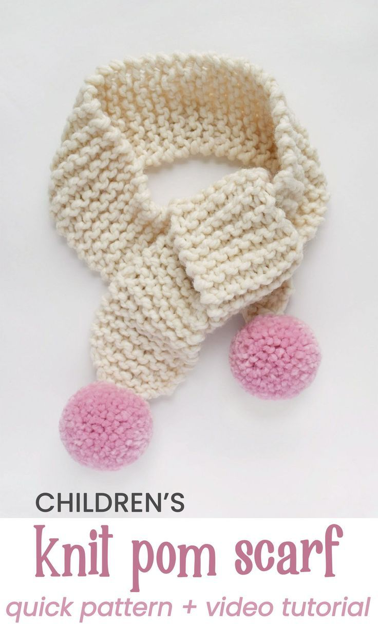 Knit Pom Pom Scarf Pattern - for Kiddos (with Destiny | Crochet | Bebe