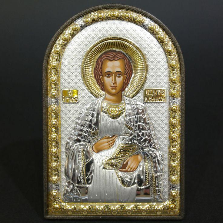 Orthodox Silver 925 Icon Greek Handmade Byzantine Saint Panteleimon 8x12cm