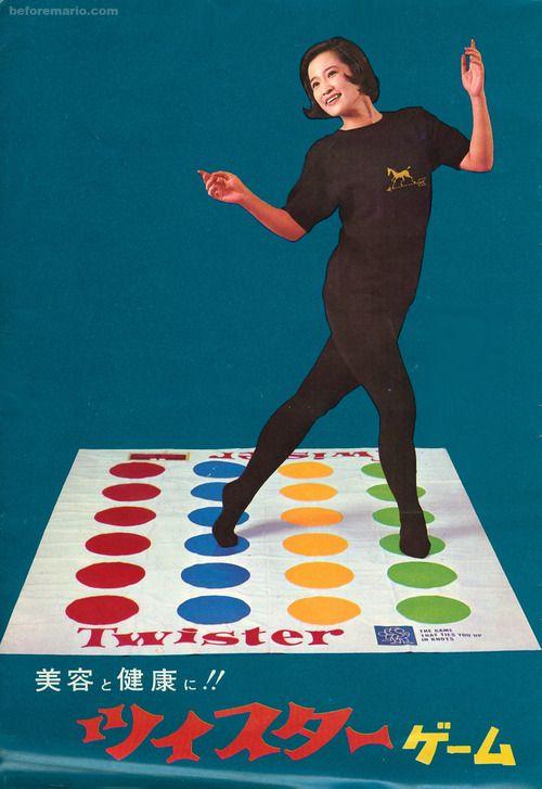 Japan / Japanese Twister Advertisement / vintage board game / retro toy