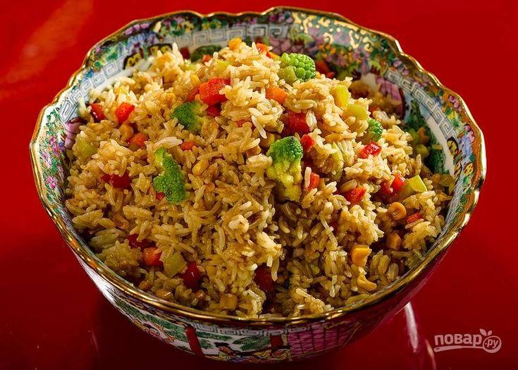 Рис с овощами по-китайски - пошаговый рецепт с фото на ...